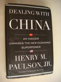 Dealing with China:An Insider Unmasks the New Economic Superpower 美前财长保尔森著  精装插图本