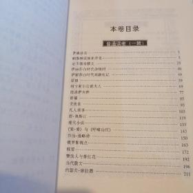 伍尔芙随笔全集(共四册)基本全新,包快递!