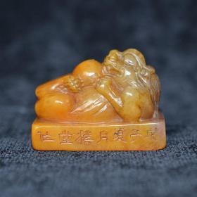 古玩杂项收藏老寿山石巧雕狮子滚绣球印章