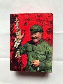 扑克牌收藏(文革中的毛泽东) 54张图片纸牌。