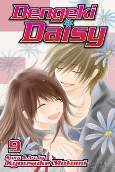 DengekiDaisy,Volume9