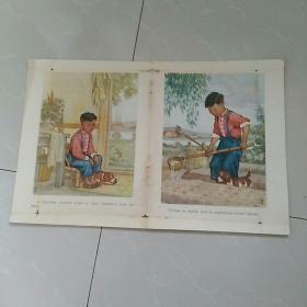 8开,剪报剪页,彩色,外文,少年和狗,双面一张