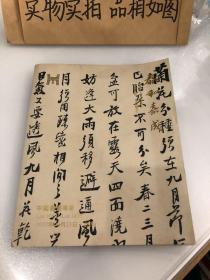 2017年泰和嘉成拍卖有限公司 中国书画专场