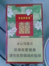 烟标:双喜(空盒)