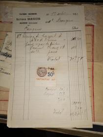 PLATRERIE-MAçONNERIE VICTORIO BARIVIERA AUZON    【1930年 贴50IC法国税票一张】21.5×13.6厘米