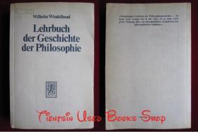 Lehrbuch der Geschichte der Philosophie(德语原版 平装本)哲学史教程