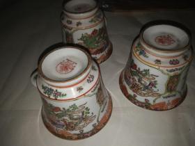 广彩茶杯3个