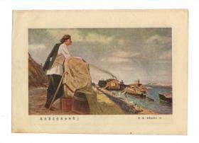 16开彩色绘画插页 《高尔基在伏尔加河岸上》(符.格.崔普拉科夫作)