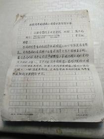在尿流率诺模 图上观察中医证型分布,上海市普陀区中医医院