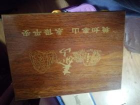 泰山石印章
