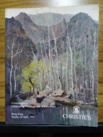 1996年 中国当代油画水彩画拍卖目录 (中英对照)【佳士得公司】