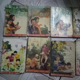 六年制小学课本 语文 1-12册全