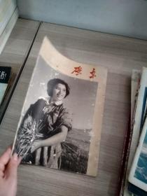 广东1965年第7期