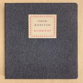 《鲁拜集》Omar Khayyam Rubaiyat