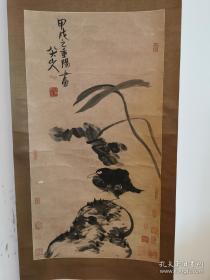 中国画一代宗师 八大山人 鹰