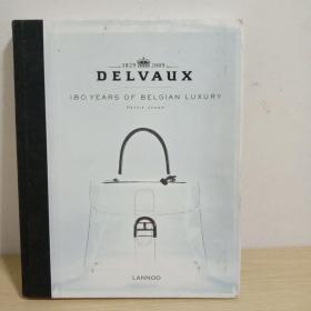 Delvaux:180 years of Belgian luxury