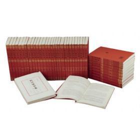 饮冰室合集(典藏纪念版·全40册·共一箱)