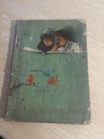 画册  稀缺本