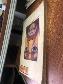 收获1989/2