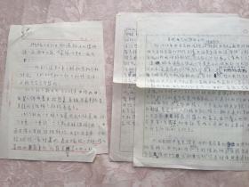 民盟中央主席,暨大云大上海法学院教授楚图南手稿信札两份五页
