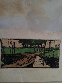 西安美术学院流出———五六十年代套色版画