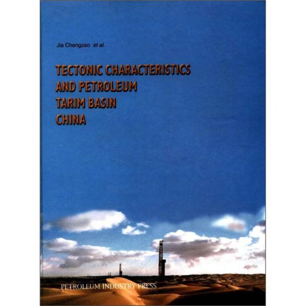 中国塔里木盆地构造特征与油气(英文版)