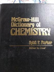 化学辞典(英语)