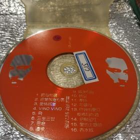 《童安格》裸碟CD