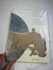RaRadiant Stones: Archaic Chinese Jades
