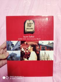 Izumi Sakai ZARD 10th Anniversary Book/坂井泉水 ZARD 10周年官方设定资料书