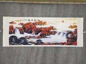 八尺卷轴聚宝盆山水画【鸿运当头】小八尺作品 2.55米*0.96米 69元包邮