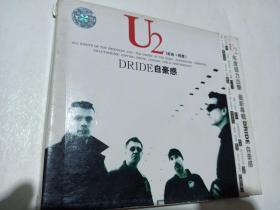 U2(新曲+精选) DRIDE 自豪感 CD