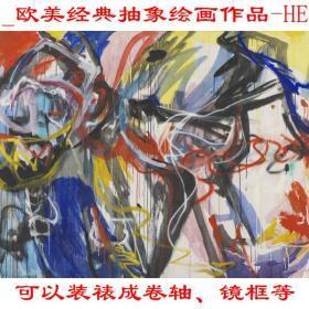 欧美经典抽象绘画作品 复制品 微喷画芯 可装裱 画框横幅横披80AE