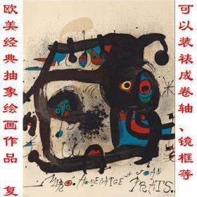 欧美经典抽象绘画作品 复制品 微喷画芯 可装裱 画框竖幅立轴6958