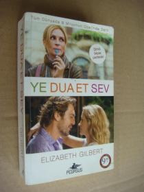 YE DUAET SEV 土耳其语原版