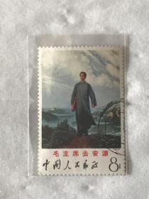 文12《毛主席去安源》信销邮票