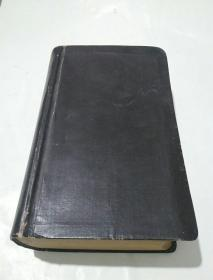 岩波版露和辞典(书后附满洲主要地名概览)昭和十六年印