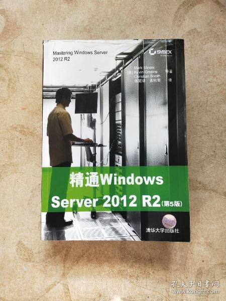 精通Windows Server 2012 R2(第5版)