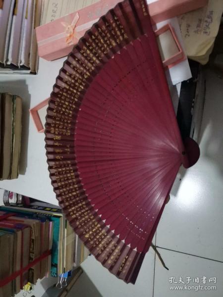中国杭州王星记工艺扇(娟扇)