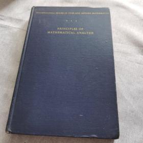 现货 Principles of Mathematical Analysis 英文原版 数学分析原理: 鲁丁 (Walter Rudin)