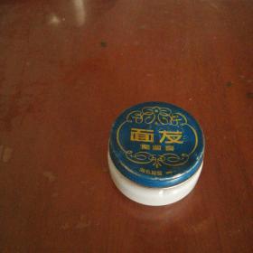 老朱砂印泥,,面友潤膚膏瓶裝