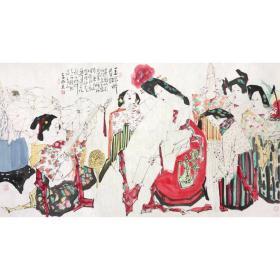 王西京作品纯手绘真迹六尺整纸收藏送礼极品赠鉴定证书合影照片书画袋: