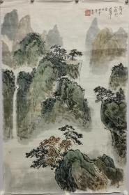 周洪声 齐云山庄图 2004年 软片  保真包退