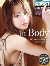 吉沢明歩 in Body