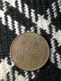 江苏五文2.34厘米