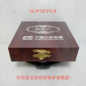枣红色 木纹首饰盒