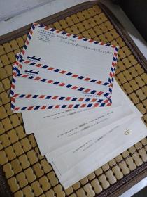早期北京友谊宾馆老信封16个