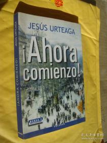 iAhora comienzo!西班牙语 24开