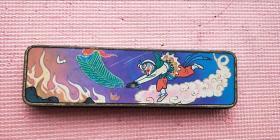 老铅笔盒 西游记孙悟空三借芭蕉扇