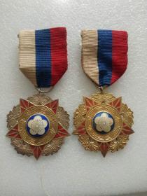美品民国陆海空甲种一等一等一对勋章,银质鎏金,上将阎锡山孙立人佩戴过,